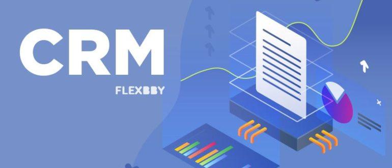 CRM система для товарного бизнеса