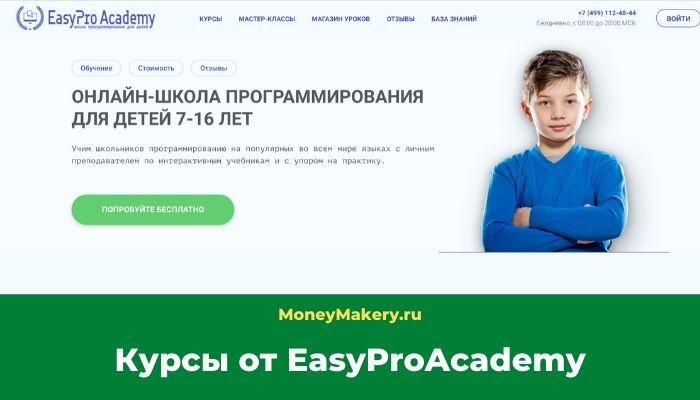 EasyProAcademy