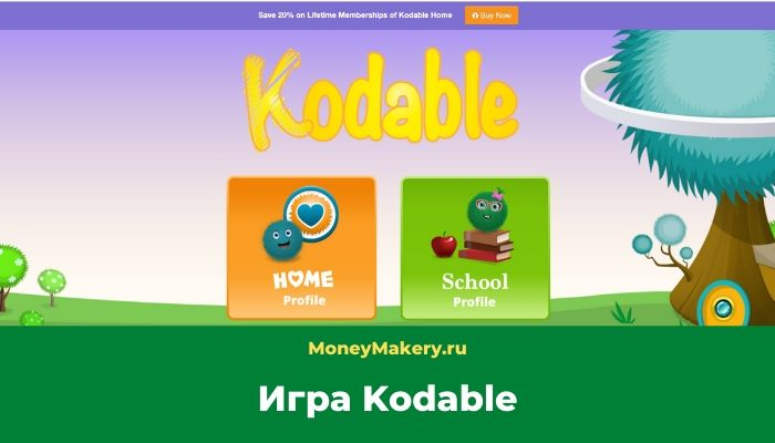 Kodable